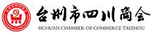 台州市四川千赢app最新版本下载
